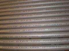 浙江316L不锈钢无缝管生产厂家