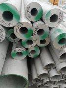 304厚壁无缝管生产厂家
