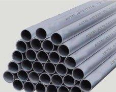304小口径无缝管生产
